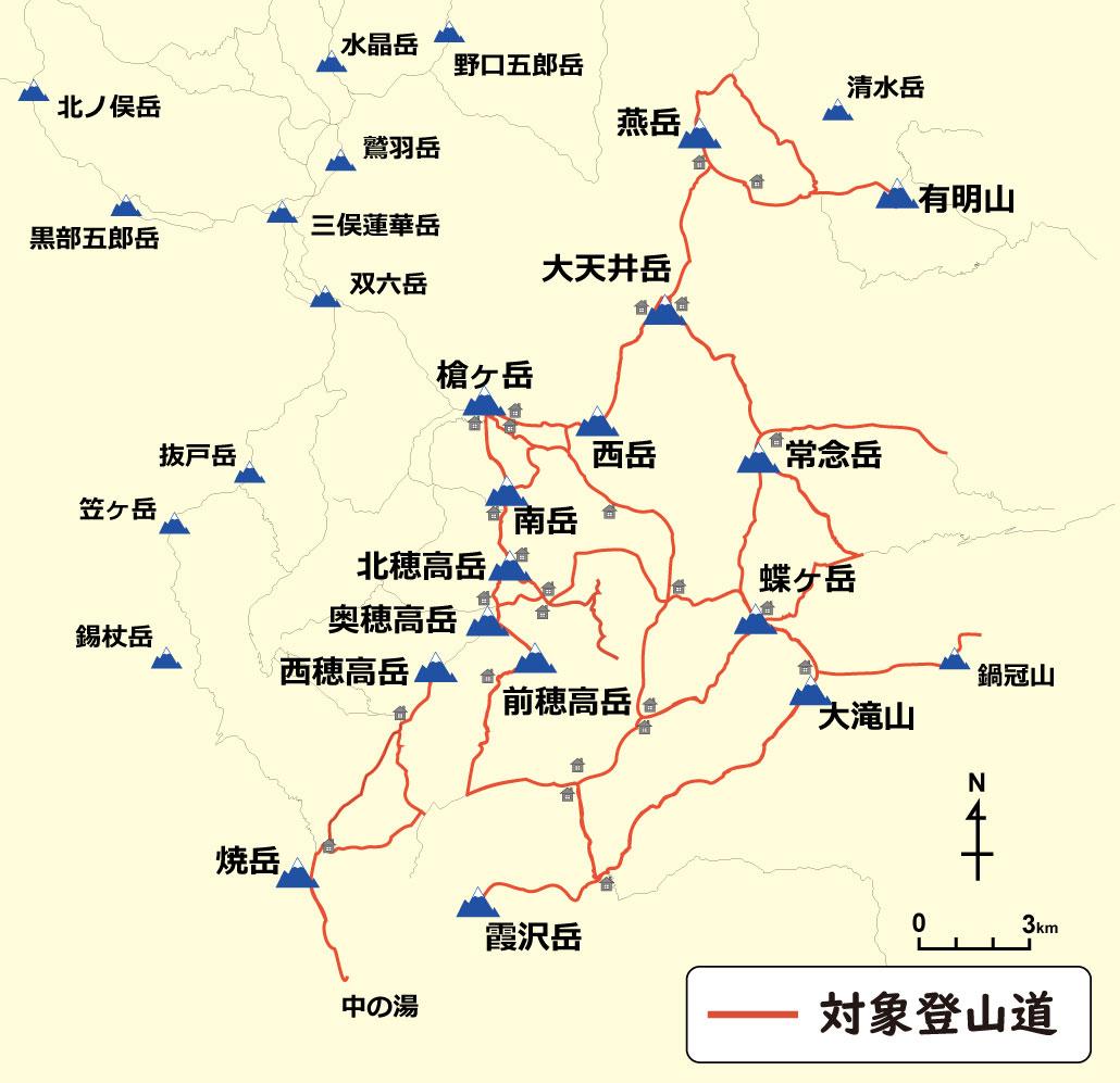 実験対象地域の図